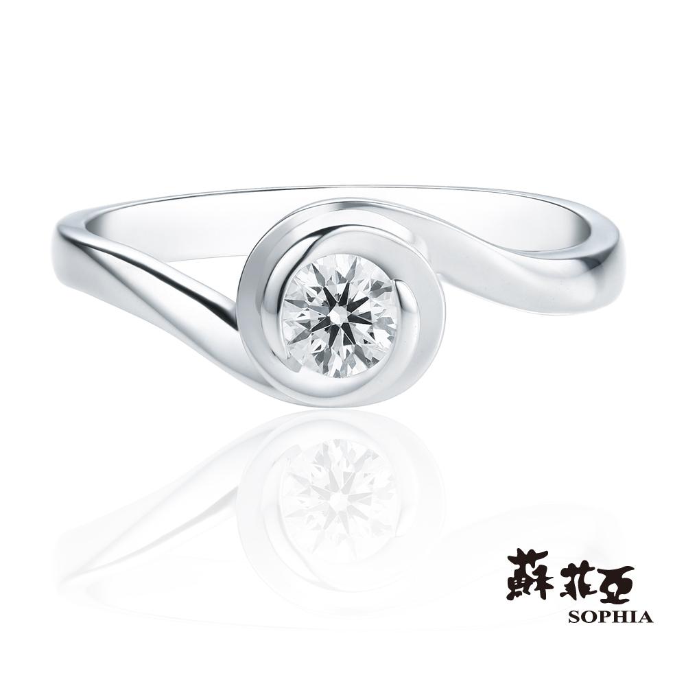 蘇菲亞SOPHIA 鑽戒- 熱戀0.10克拉八心八箭鑽戒
