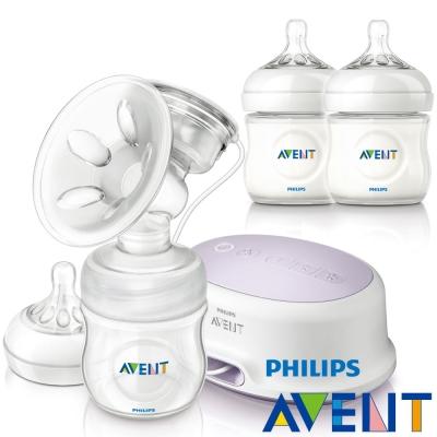 [53折]PHILIPS AVENT 輕乳感PP單邊電動吸乳器+親乳感PP奶瓶125ml雙入