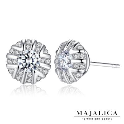 Majalica純銀耳環 華麗美鑽 擬真鑽0.5克拉 925純銀