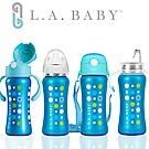 (美國L.A. Baby) 316不鏽鋼保溫奶瓶學習套組9oz/270ml  極光藍