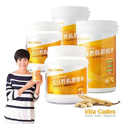 Vita Codes大豆胜太群精華買2送2(4/瓶)