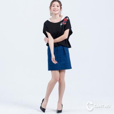 CANTWO領口刺繡假兩件洋裝(共二色)