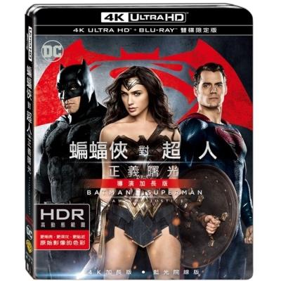 蝙蝠俠對超人:正義曙光 UHD+BD 雙碟限定版  藍光 BD