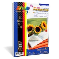 彩之舞 5x7in 亮面高畫質數位相紙HY-B67--5包