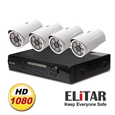 Elitar8路監控主機Sony342E四鏡頭組合