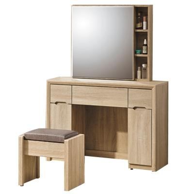 品家居 歐納森3.3尺化妝鏡台含椅-100x40x154.5cm-免組