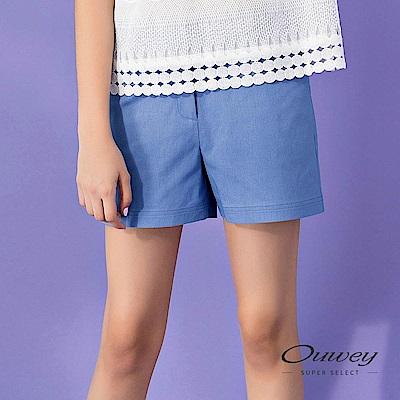 OUWEY歐薇 健康美麗鍺彈力短褲(藍)