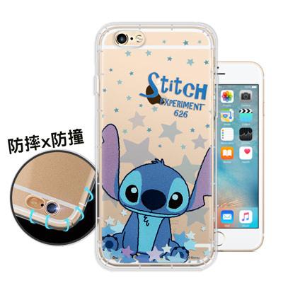 迪士尼授權正版 iPhone 6s 4.7吋 星星系列 空壓安全手機殼(史迪奇)
