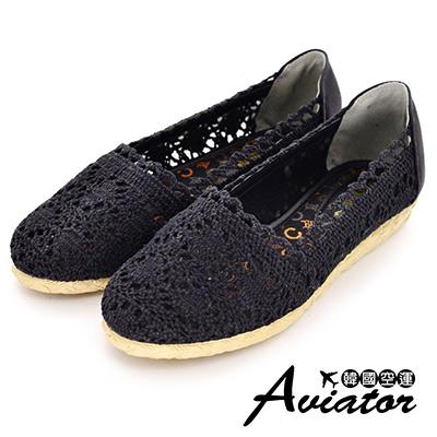 Aviator*韓國空運。正韓製鏤空蕾絲草編皮革拼接平底鞋-黑