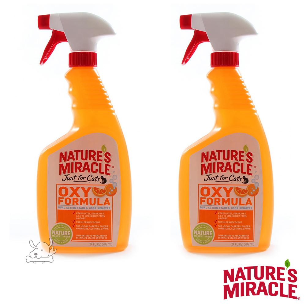 8in1 自然奇蹟 貓用 橘子酵素去漬除臭噴劑 24oz X 2罐