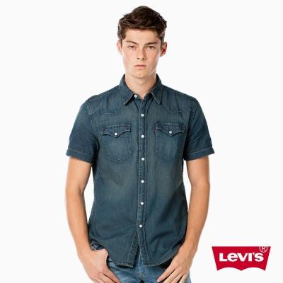 WESTERN-短袖牛仔襯衫-自然刷白-Levis