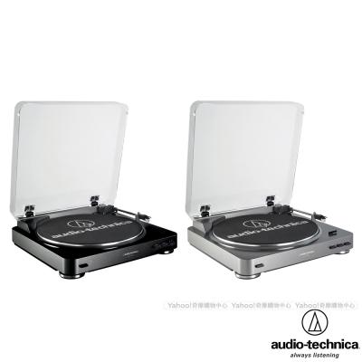 鐵三角 AT-LP60 全自動黑膠唱盤