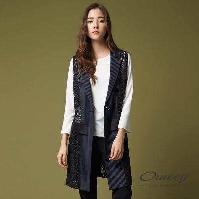 OUWEY歐薇 都會時尚條紋背心外套(藍)-動態show