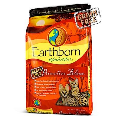 原野優越 農場低敏無穀貓配方 (火雞肉+雞肉+蔓越莓) 5磅 (2.27KG)兩包組