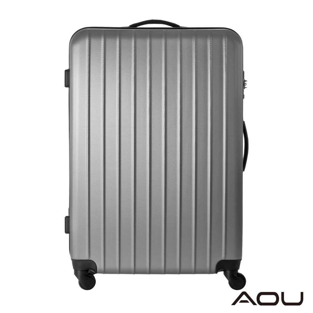 AOU 24吋 輕量TSA海關鎖 霧面拉鍊硬殼旅行箱行李箱 (銀灰) 90-008B