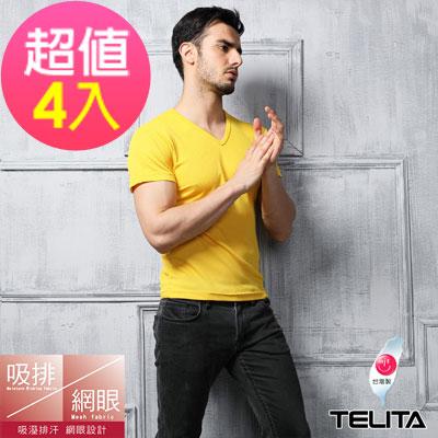 男內衣 吸溼涼爽網眼短袖V領內衣 黃色(超值4件組) TELITA