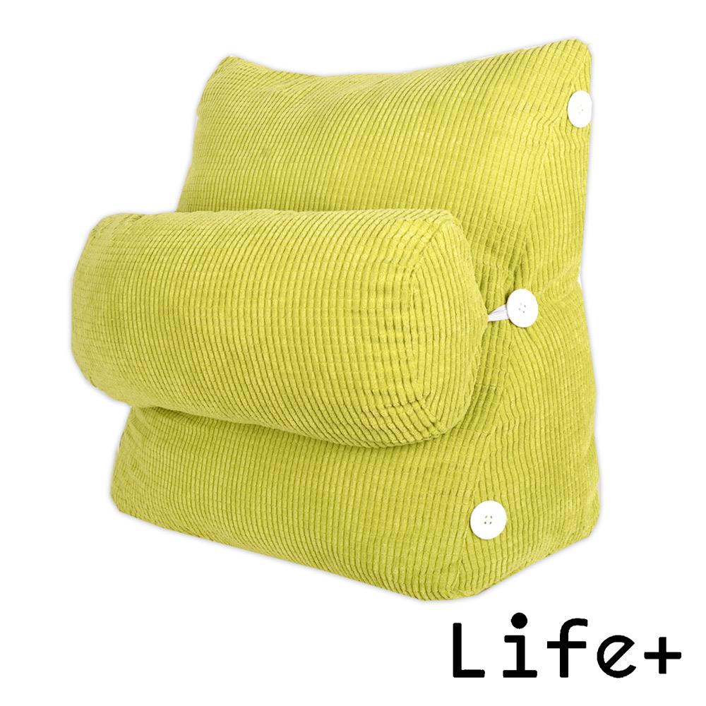 Life Plus 典雅風尚舒壓萬用靠枕/抱枕/腰靠枕 (黃綠素面)