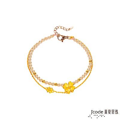 J'code真愛密碼 幸福協奏曲黃金/珍珠手鍊-雙鍊款