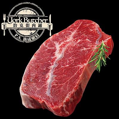 約克街肉鋪 頂級P.S.熟成嫩肩牛排5片(100g±10%,4盎斯/片)