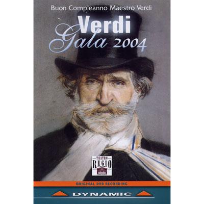 2004威爾第百年音樂會 DVD