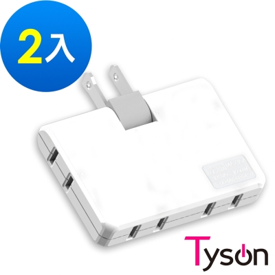 Tyson太順電業 TS-004A 轉向4座2P分接式插座-2入