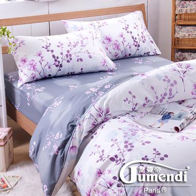 法國Jumendi-花境私語 台灣製活性柔絲絨加大四件式兩用被床包組