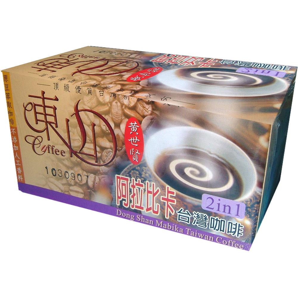 「阿拉比卡台灣咖啡」東山二合一咖啡(5盒)