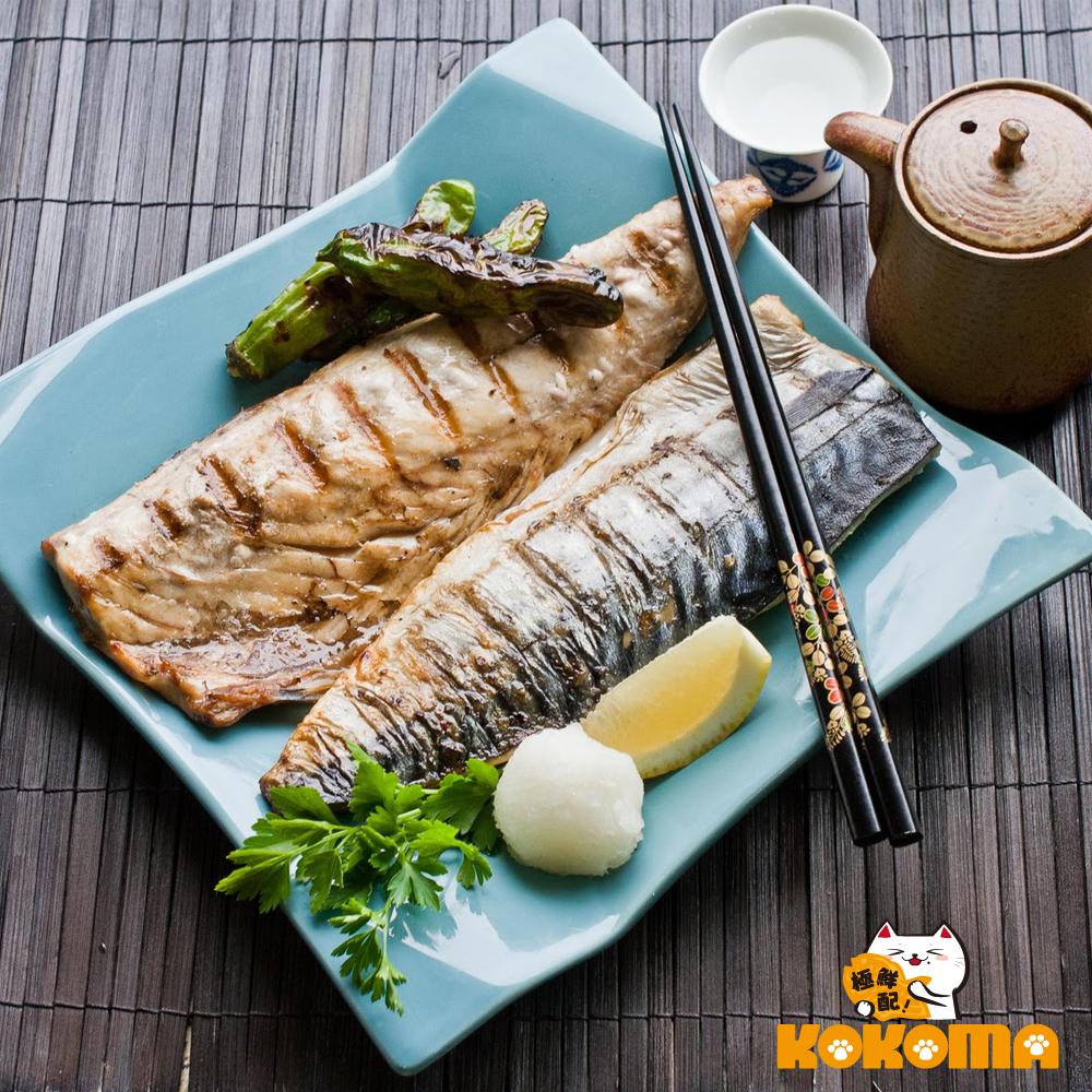 極鮮配888任選 挪威薄鹽鯖魚(170g~220g/片)