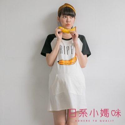 日系小媽咪孕婦裝-台灣製哺乳衣~香蕉圖案袋鼠口袋長版上衣 (共二色)