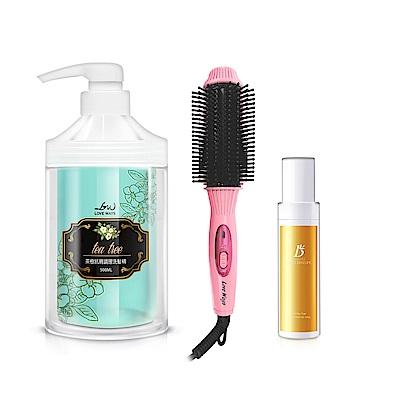 LoveWays羅崴詩 寵愛洗髮系列 送 保濕精華液+八排式造型梳
