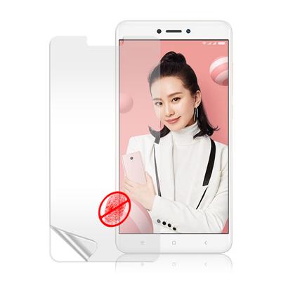 VXTRA Xiaomi 紅米Note 4X / 紅米Note 4 防眩光霧面耐...