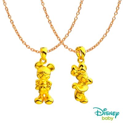 Disney迪士尼系列金飾 黃金墜子-可愛米奇+可愛美妮款 送項鍊