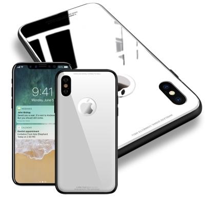 AISURE iPhone X 期待完美玻璃保護殼