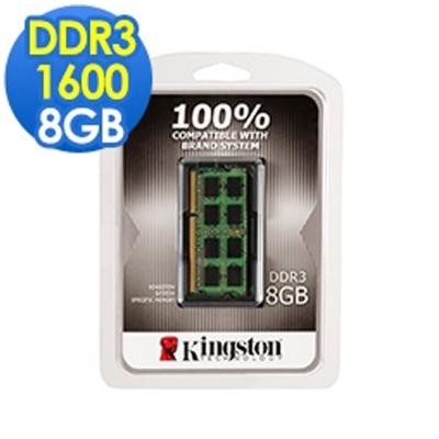 Kingston 金士頓 8G DDR3 1600 品牌筆電專用記憶體(低電壓)