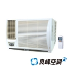 良峰 6-8坪左吹冷專窗型冷氣GTW-422LCA