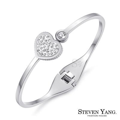 STEVEN YANG 白鋼手環 鑲鑽愛心 (銀色)