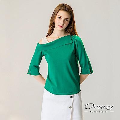 OUWEY歐薇 配色肩帶斜邊翻領針織上衣(桔/綠)