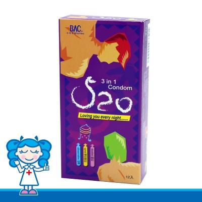 BAC倍爾康 520 三合一保險套12入/1盒