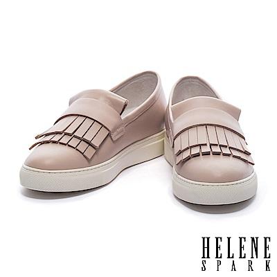 休閒鞋 HELENE SPARK 清新甜美雙層流蘇全真皮厚底休閒鞋-米