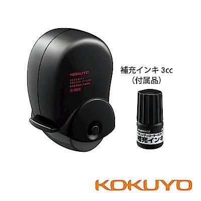 KOKUYO 滾輪式資料安全印章25mm-黑