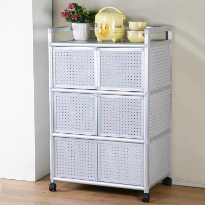 Homelike 鋁合金2.5尺六門收納櫃-黑花格-73x51x115cm