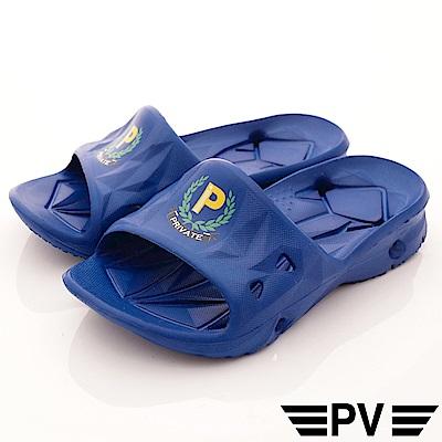 PV日系私藏 一體成型健康拖鞋款 P-892寶藍(中小童段)
