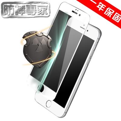 防摔專家 iPhone 7 4.7吋金剛盾3D曲面全滿版鋼化玻璃貼