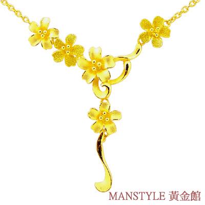 Manstyle 心花朵朵開 黃金小套鍊 (約3.37錢)