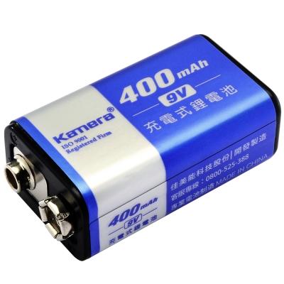 Kamera 充電式鋰電池 9V (400mAh)