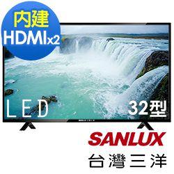 台灣三洋SANLUX 32吋 LED背光液晶顯示器+視訊盒 SMT-32TA1