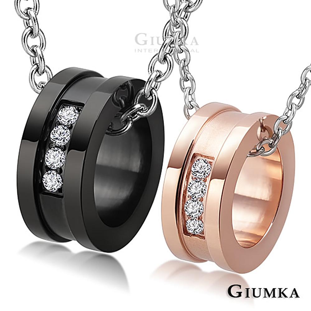 GIUMKA白鋼情侶對鍊幸福滿滿情人節禮物一對價格