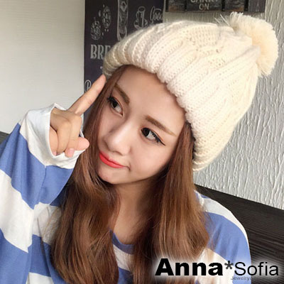 AnnaSofia-俏麗單色微波線-大球球保暖毛線毛帽-杏黃系