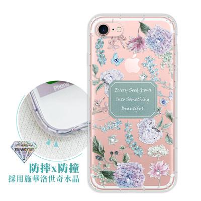 浪漫彩繪 iPhone 8/iPhone 7 水鑽空壓氣墊手機殼(幸福時刻)