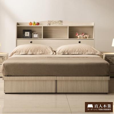 日本直人木業-Honey白橡3-5尺單人床組-不含